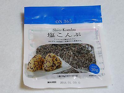 Shio Konbu (Dried Salted Kelp) Rice seasoning, Rice sprinkles. From Japan !!