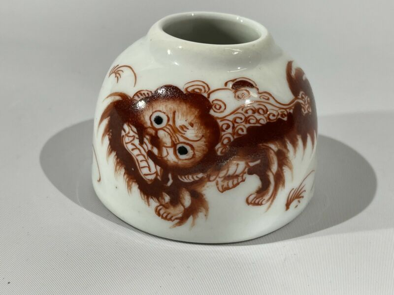 Qing Dynasty Famille Rose Antique Foo Dog Brush Washer Mid 19th Century