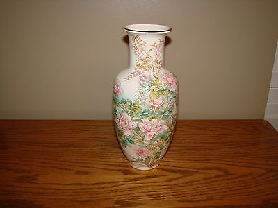 Vintage SHIBATA Japan Porcelain Vase Pastel Floral Design With Gold Accent Rim
