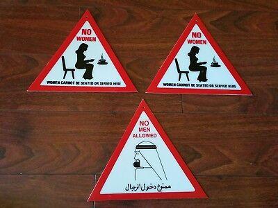 NO MEN ALLOWED WOMEN NOT SERVED HERE SIGN SAUDI ARABIA MAN CAVE BAR ARABIC SHEIK (Sheik Arabia)