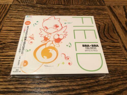 BRA BRA FINAL FANTASY BATTLE & FIELD - Video Game Music CD Soundtrack - SEALED