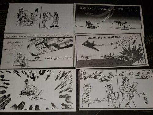 Iraq War Propaganda Surrender Leaflets #2