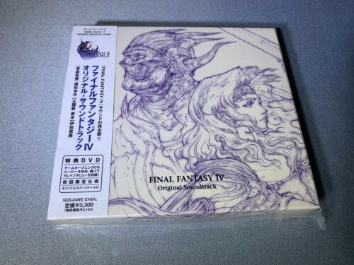 Final Fantasy IV 4 Original Soundtrack Square Enix Brand New