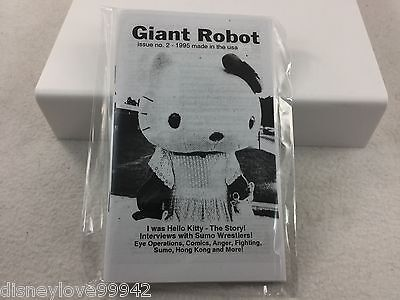 Hello Kitty GIANT ROBOT Mini ISSUE #2 Magazine Repro Made for JANM Event 2015