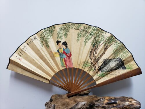 Antique Chinese Fan Painting & Calligraphy Signed