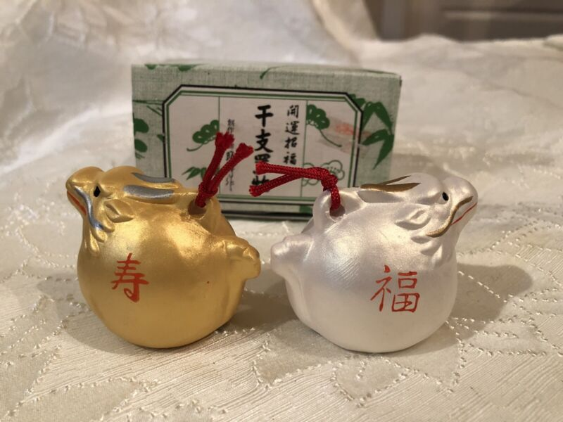Pair of Clay Bell Dorei Dragon Ceramic Lucky Charm With Original Box