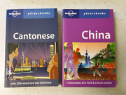 Lonely Planet - Travel Phrase books Kew Boroondara Area Preview