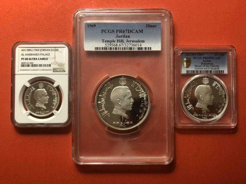 1969-JORDAN-3 SILVER PROOF COINS(1/2,3/4 &1 DINAR),GRADED BY NGC&PCGS 67,68&69.