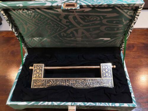 Prophet Room Lock Model in Green Kiswa Box
