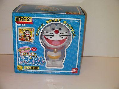 Bandai Chogokin Gacha Gacha Doraemon 1979 Mint Complete   Free Ship Gift