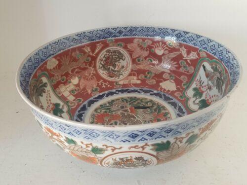 "Beautiful  Antique 10 3/4"" Signed Japanese Meiji Period Imari Punch Bowl"