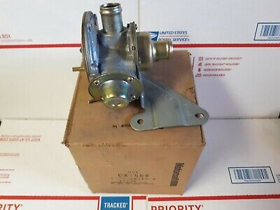 1981 Ford Courier Air Bypass Diverter Valve