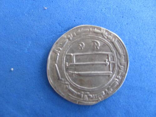 RARE Abbasid silver Durham  Al-Mansur 772-773 A.D.
