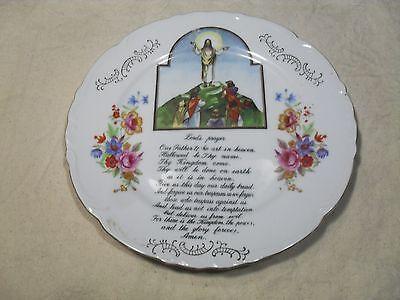 "(Vintage~ ""The Lord Prayer"" Souvenir Collector Plate Gold Trim ~ 10 1/8"")"
