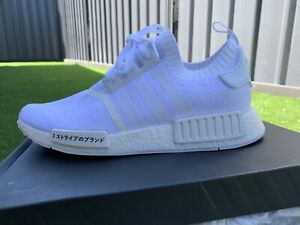 Adidas NMD Japan Triple White New in box with receipts