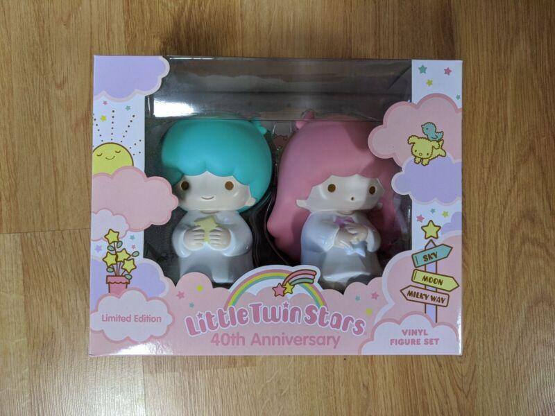 Little Twin Stars 40th Anniversary Limited Edition Vinyl Figure Set Sanrio NEW