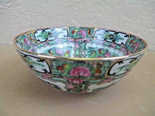 "Vintage ACF Japanese Porcelain Ware, Hong Kong Decorated, 7"" Rice Serving Bowl"