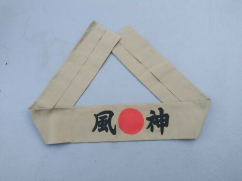 Reproduction WW2 Japanese Kamikaze Headband - 1999