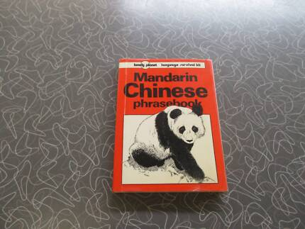 Red Mandarin chinese phrase book Enfield Port Adelaide Area Preview