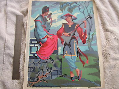 Vintage Paint by Number Oriental Serenade Canvas  (Oriental Art Supply)