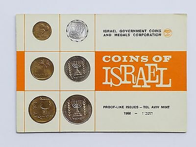 UNCIRCULATED 1966 COINS OF ISRAEL , SET OF 6 COINS