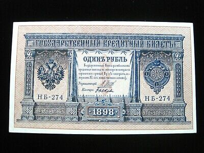 RUSSIA 1 RUBLE 1898 TSAR IMPERIAL RUSSIAN SHARP 274# BANK BANKNOTE MONEY