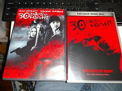 30 DAYS OF NIGHT DVD EXCLUSIVE 2-DISC LIMITED EDITION SET OUTER CASE BONUS - Days Of Halloween Horror Nights