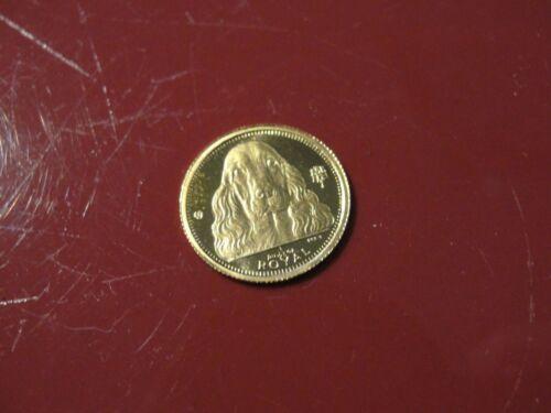 Gibraltar 1992 1/25 Royal Gold Cocker Spaniel Coin Rare