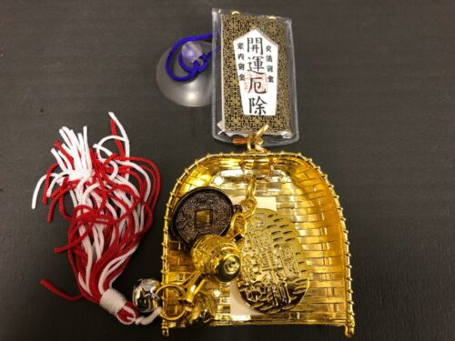 Japanese OMAMORI Traffic Safety Car Happy Gold Fortune Charm Amulet MADE JAPAN