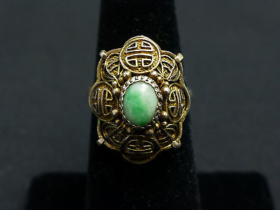 Antique Chinese Jade and Silver Filigree Ring Export Size 6.5