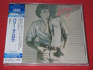 2016 AOR CITY 1000  BARRY MANILOW Barry  JAPAN CD