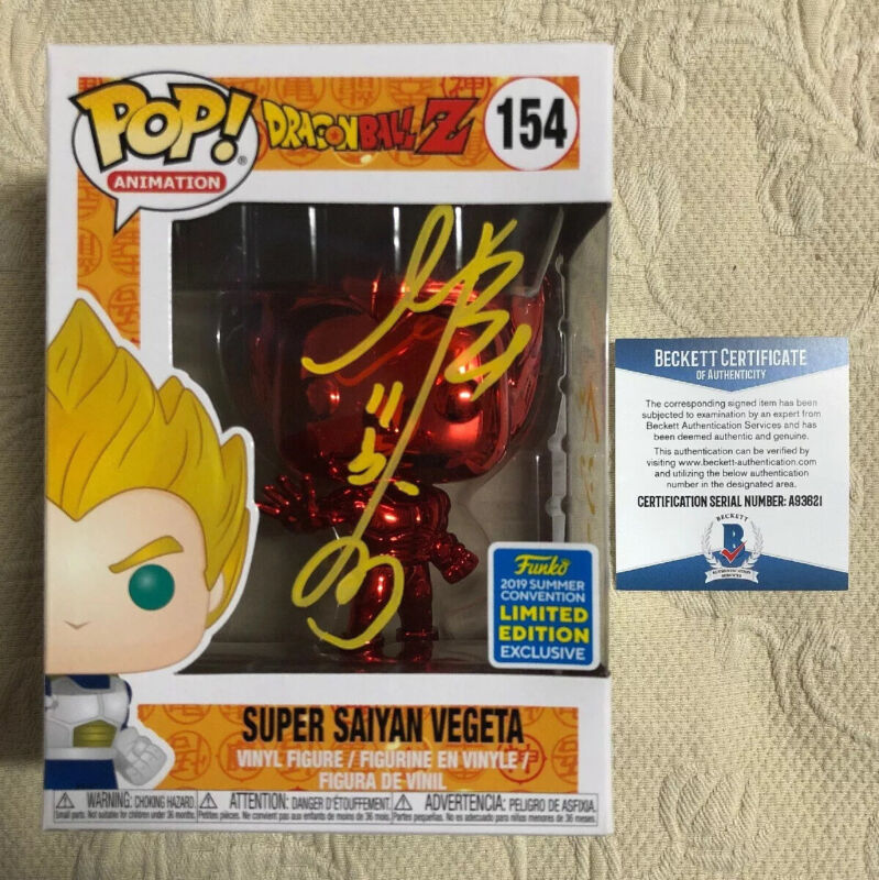 Ryo Horikawa Signed Autographed Vegeta Funko Pop Dragon Ball Z BECKETT COA 5