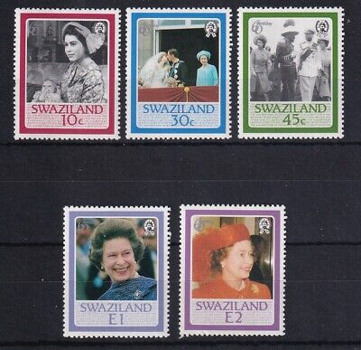 SWAZILAND 1986 QEII 60th Birthday Set (Short perf on 10c) MNH