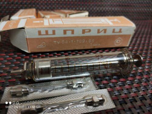 Vintage glass syringe 10 ml Soviet Vintage medical Equipment Reusable syringe