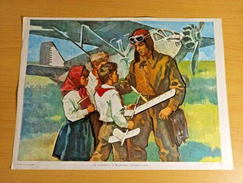 Vintage soviet poster. Communist propaganda. 29/40 cm USSR. Original. 1987-88. 5