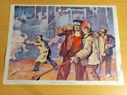 Vintage soviet poster. Communist propaganda. 29/40 cm USSR. Original. 1987-88. 7