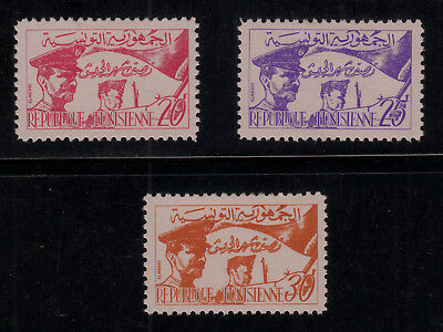 TUNISIA #312-314 Mint Hinged 1957 PROCLAMATION OF REPUBLIC Complete Set CV $42