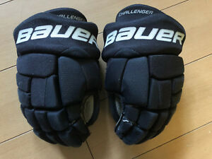 Junior sized Hockey Gear