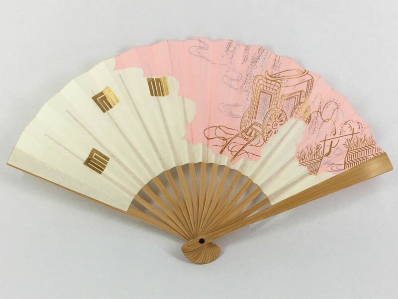 "Small Vintage Japanese ""Sadou"" Tea Ceremony 'Sensu' Folding Fan: Jan18P"