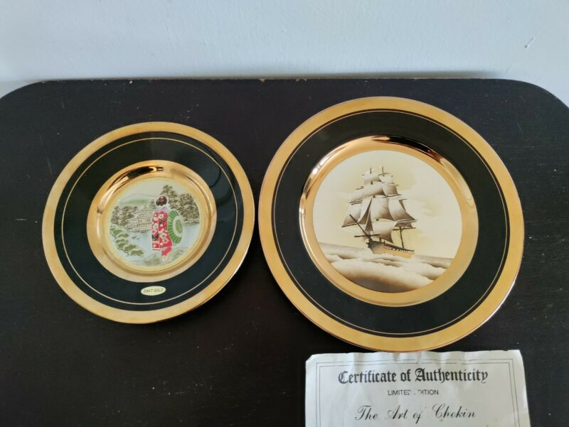 The Art Of Chokin 24k Gold Edged Plate Lot Of 2 *1 Limited Edition With paper