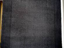 New Plush Wool Charcoal 6 Meter Hallway Runner Plain Hall Rug Melbourne CBD Melbourne City Preview