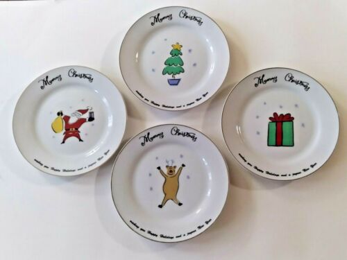 Merry Brite Merry Christmas Dessert/Salad Plates - Set of 4