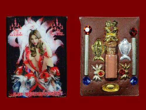 Magic Amulet Fox Lady 9 Tails Charm Thai Love Money Luck Arjarn La phai rawa