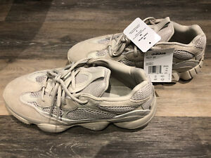 YEEZY 500 DESERT RAT - Blush DS (7US)