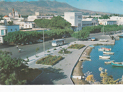The Harbour Kos Greece Postcard used VGC