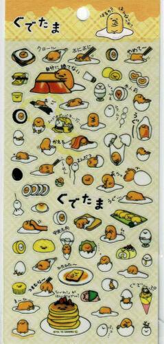 Kawaii Gudetama Lazy Egg - Sticker Sheet