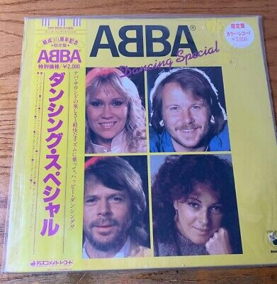 IMPORT LP BLOWOUT: Rare ABBA Dancing Special Japan Import NEVER OPENED Rare