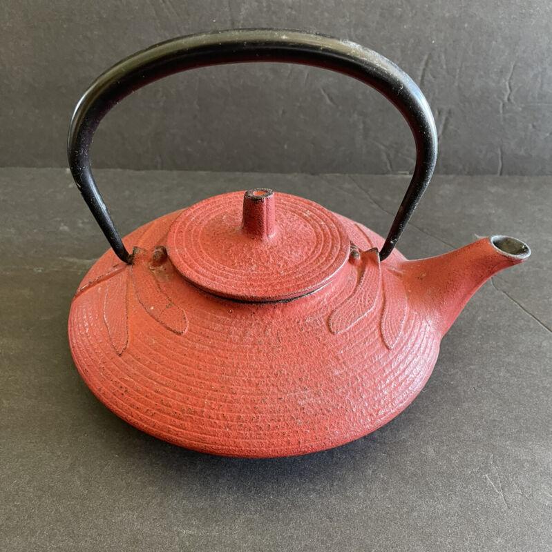 Cast Iron Red Tetsubin Teapot Bamboo Tea Tisane Infuser Japan Dragon Fly Motif