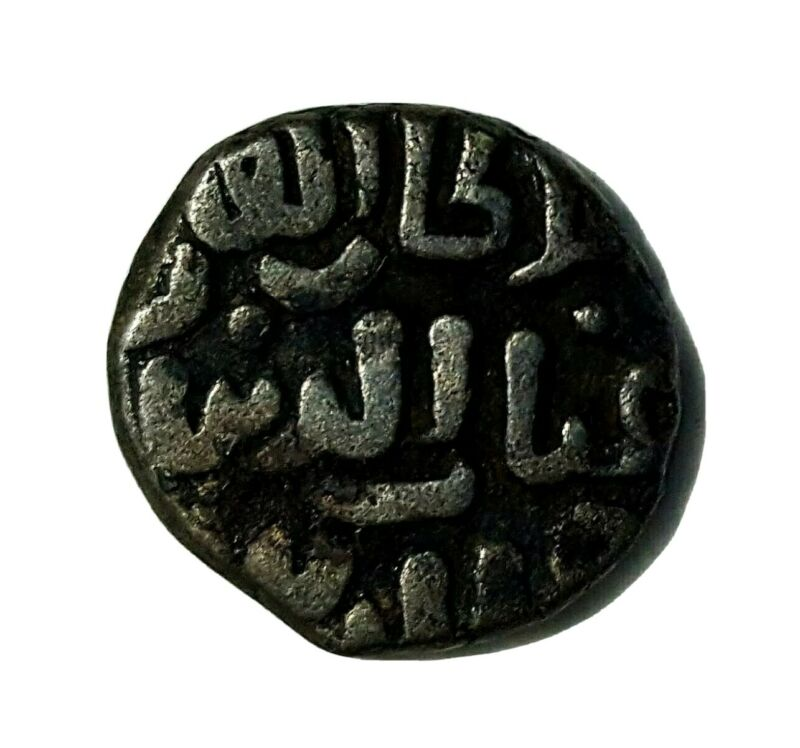 Delhi Sultans Tughlug Silver Gani 722 AH. Lot 187
