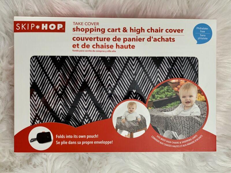 Skip Hop Shopping Cart & Baby High Chair Cover/Take Cover, Zig Zag Zebra - New